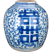 Chinese blue and white porcelain double happiness ginger jar late 19th century