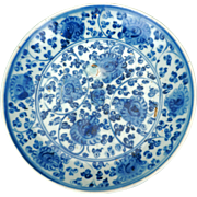 Large and deep Chinese Ming blue and white porcelain plate 14th to 16th century