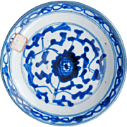 Small Chinese blue and white min yao porcelain plate with peony scroll design late 19th century