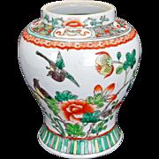 Antique Chinese porcelain over glaze enamel vase circa 1910