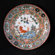 Chinese Export Porcelain Saucer of Dog Chasing a Butterfly Circa 1900