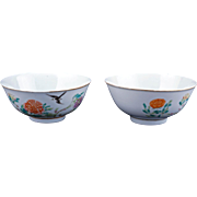 Pair of Chinese famille rose porcelain bowls with peonies and swallows Republic Period circa 1930