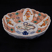 Meiji Japanese porcelain from 1868-1912 Imari bowl in the shape of a cherry blossom