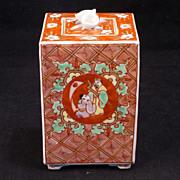Japanese Meiji era (1868-1912) porcelain kutani censer
