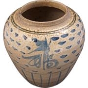 Qing Chinese porcelain jar with underglaze cobalt painting c 19th century