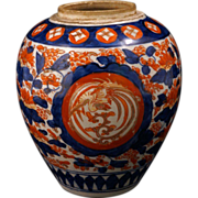 Meiji Japanese Imari porcelain ginger jar with phoenix medallions 19th century
