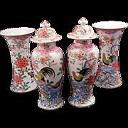 Chinese overglaze enamel Famille Rose porcelain 4 piece garniture set circa 1900