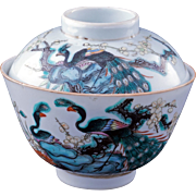 Chinese porcelain tea bowl and matching lid with peacocks with and Qianlong reign mark 19th century