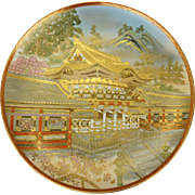 """Japanese satsuma 12"""" charger with a palace or shrine early 20th century"""