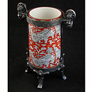 Victorian Chinese-motif ceramic jar with silver plate footed mount ca 1870