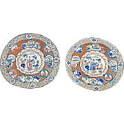 Pair of Chinese silk embroidered roundels circa 1900