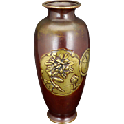 Japanese bronze vase with dark patina and embossed mum and butterfly design early 20th century