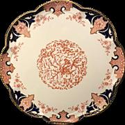 "Royal Crown Derby 1st Quality Imari Ferns Pattern 2712 17"" Large Cake Tray Rare"