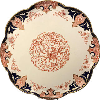 "Royal Crown Derby 1st Quality Imari Ferns Pattern 2712 17"" Large Cake Tray Rare"