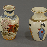 Pair of Japanese Vases