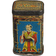 Miniature Tea Tin for Dollhouse