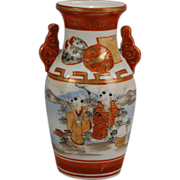 Kutani Vase Miniature