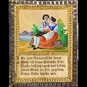Early Dollhouse Painting on Silk