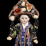 """Simon & Halbig 1128 Japanese Lady 8 1/4"""" (10 5/8"""" overall)"""