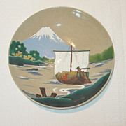 Vintage Mt. Fuji Glazed Decorative Bowl