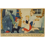 Signed Scary Witch With Hansel And Gretl