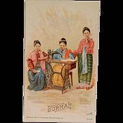 Singer Mfg. Co. - Burmah-1893 World Columbian Exposition