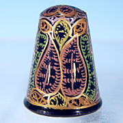 Vintage PERSIAN LACQUER WARE Lacquerware Handmade Hand-Painted PAISLEY Collectible Thimble 18K Gold Accents