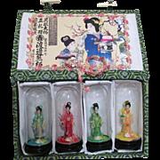Set of 4 Vintage Miniature Oriental Dollhouse Size Japanese art Figurines/ dolls in glass dome/ Original Box