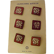 1950 Cloisonee Buttons From Japan