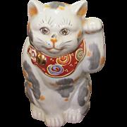 Vintage Japanese Kutani Lucky Cat