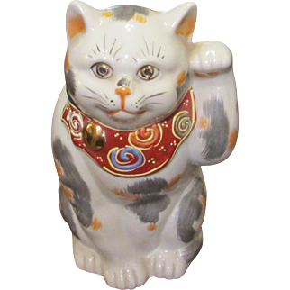 Vintage Japanese Kutani Lucky Cat