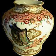 Japanese Vintage Imari Porcelain Vase Carriage Sakura Motif