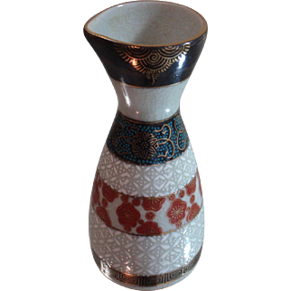 Vintage Japanese Kutani Sake Pocelain Bottle Showa Period
