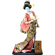 Loveliest Japanese Geisha Doll Gofun Life-Like Doll Sensu Kimono Style