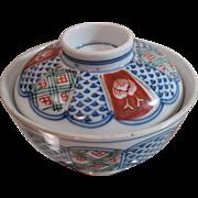 Japanese Meiji Period Porcelain IMARI Bowl With Lid Enamel