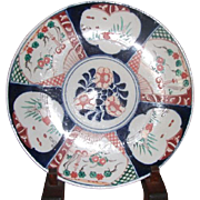 Japanese Imari Charger Plate Porcelain Enamel Plate Meiji Period