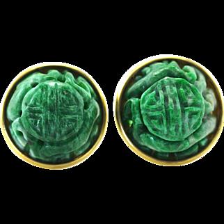 """Large Antique Carved Shou Jade 18K Gold Earring, 1"""" Diameter"""