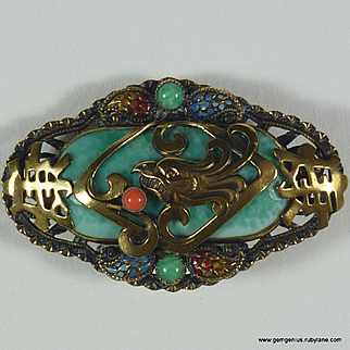Neiger Brothers Oriental Style Brooch