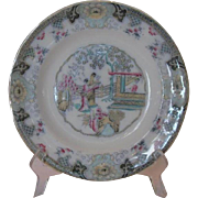 P. Regout and Co, Holland Oriental Teahouse Plate