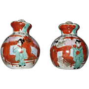 Vintage Japanese Salt and Pepper Shakers