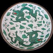 Japanese Fighting Dragons Porcelain Brass Bowl