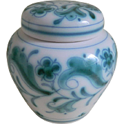 Vintage Royal Delft Netherlands De Porceleyne Fles Delvert Jar with Lid, 1973