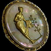 Vintage Unique Brass Brooch