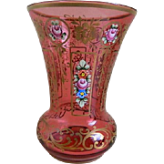 Vintage Cranberry Glass Vase with Enamel Design, 1930's