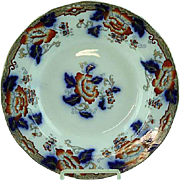 Antique Staffordshire Flow Blue Prize Medal Pattern Flat Soup By Mayer Dated 1851