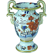 Masons Ironstone Urn or Vase Cobalt Blue & Imari Colors Circa 1815