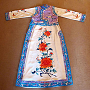 Embroidered Chinese Silk Robe Dress Vest Peony Butterfly