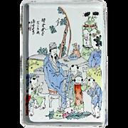 Antique Chinese Porcelain Tea Tray, Circa 1900