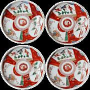 Set Of Four Vintage Japanese Imari Small Bowls, Circa 1930