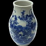 Antique Chinese Blue & White Porcelain Vase, Circa 1900